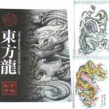 The Fashion custom design popular Tattoo Book