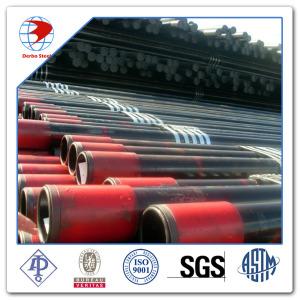 API 5DP X 95 NC50 IEU R2 Drill Pipe