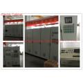 XSG series High Speed Dryer
