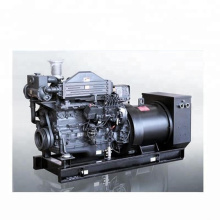 Generatorpreis 180kw in Indien für Boot mit SDEC G128ZLCaf elektrischer 6 Zylinder-Marinedieselmotor