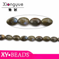 Brown Oval Natural Stone Beads Jewelry Making Diy