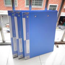 Carpeta archivadora de anillas de papel duradera conglomerado A4 / FC (tapa de libro de plástico)