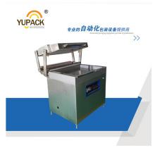 Máquina de embalagem a vácuo e embalagem externa aprovada pela CE ou maquinaria de embalagem externa