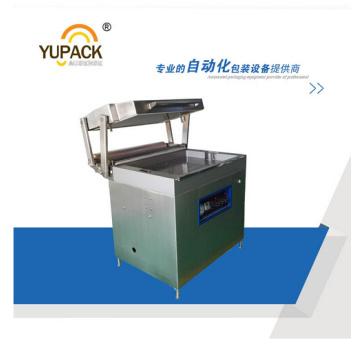 Machine de conditionnement de peau sous vide approuvée par la CE et emballage de paquet de peau ou machines de conditionnement de peau