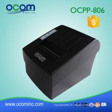 OCDP-806-URL Windows Linux android pris en charge 300mm par seconde haute vitesse d'impression imprimante thermique de reçus de 80 mm