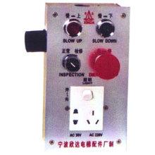 Componente del elevador, caja de inspección para la tapa del coche para ascensor