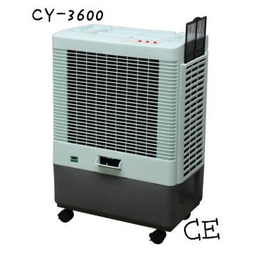 Портативный кондиционер (CY-3600)
