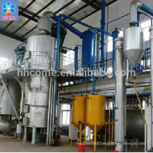 Famous Manufacturer:150TPD Rice bran oil refinery plant in 2018