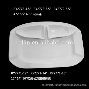 White porcelain divided dinner plate for hotel use , ceramic platter for wholesale with dish