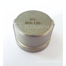 Ss Pipe Fittings-Round Cap
