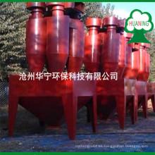 Colector de polvo ciclónico / Colector de humo industrial / colector de polvo de maquinaria central