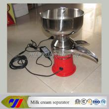 Горячий продавая сепаратор сливк молока