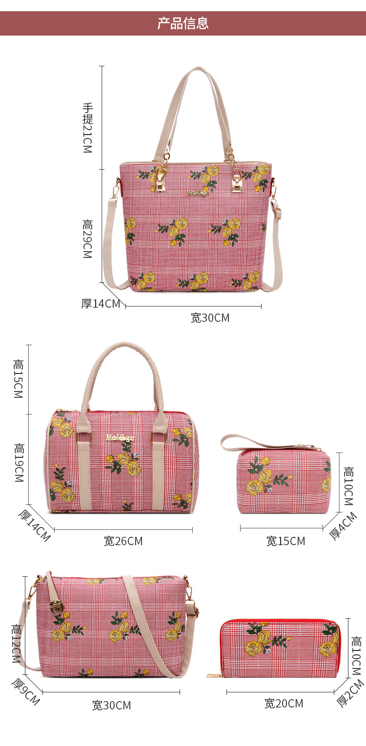 Ladies casual bags handbag