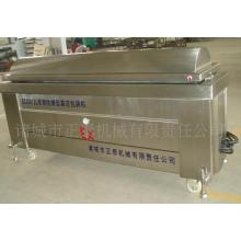 Military Use Vacuum Packaging Machine