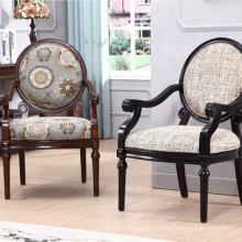 Резное обивочное боковое кресло для гостиной