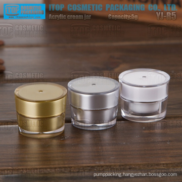 YJ-R5 5g the lowest price nail gel cream sample high-end 5g small jar