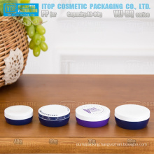 WJ-RQ Series 40g, 60g, 70g and 90g super flat simple design beautiful round pp cosmetic jar for packing