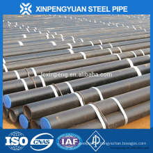 liaocheng industrial zone supply high quality carbon steel seamless tube