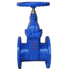 China made low price high quality manual DIN cast steel gate valve