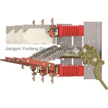 Innen-AC Hv-Lasttrennschalter - Fn7-12, Qualitätssicherung und zuverlässiger Preis