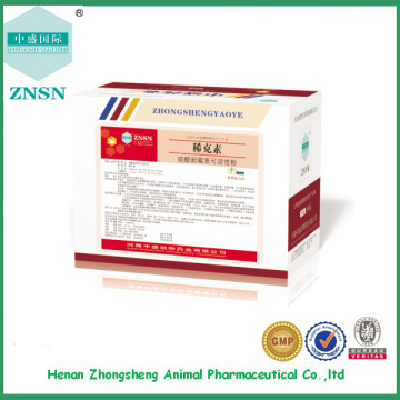 Neomycin Sulfate Soluble Powder Cattle Animal Type Veterinary
