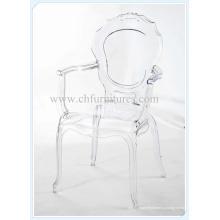 Элегантный прозрачный стул для ПК / Пластиковый стул с кронштейном для дома (YC-P31)