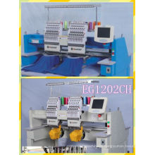 EG1202CH high speed commercial /industrial computerized Embroidery Machine