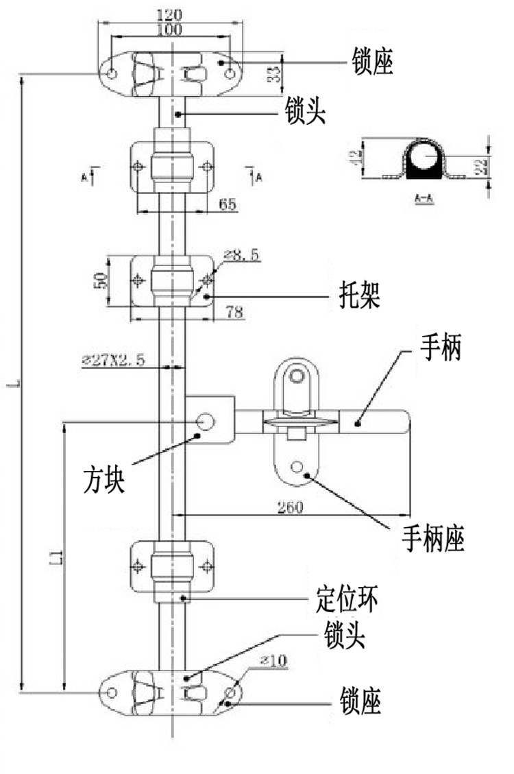 Assembly Door Lock for Trailer Parts