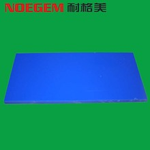OEM China for Polyamide Nylon Sheet Blue color nylon6 plastic sheet supply to Portugal Factories