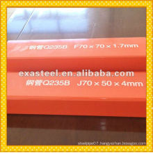 Q235 70x70 square steel tube in CN