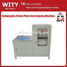 Holographic Nickel-Plate Electrotyping Machine