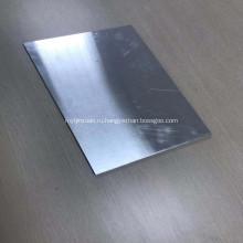 Карбид Супер тонкий алюминиевый лист