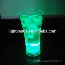 Прозрачный LED лонгдринг мигать Кубок