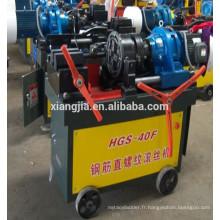 machine de rouleau de fil de coupleur de rebar HGS40F