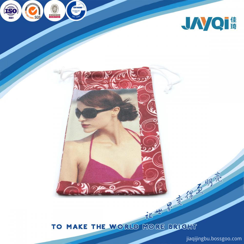 Microfiber Cleaning Glasses Pouch Wholesale