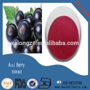 acai berry extract powder private label