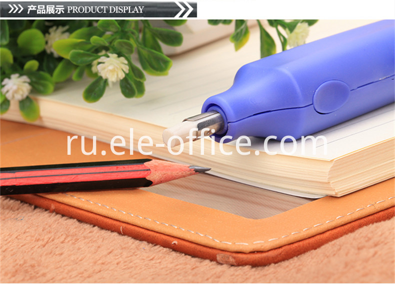 electric eraser rs-5021 (24)