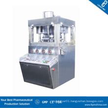 Medicine Press Machine Price
