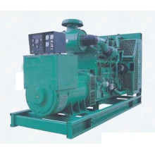 600KW RAYGONG C Series Dissel Generator Sets