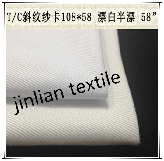 fabric for uniform
