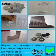 neodymium magnet ferrite magnet rubber magnet any shape can be customized