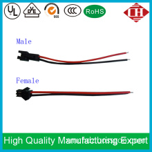 2pin Male or Female LED Lamp Driver Cable