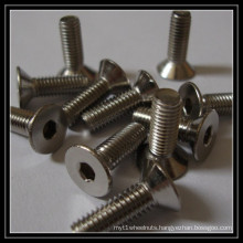 M4- M20 Countersunk Bolt Made in China