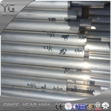 Good quality 2024 aluminum bar price