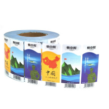 Wholesale High Quality Front and Back  Stickers Pure Drinking Water Thermal Sticker Label