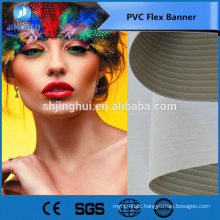 260g-680g outdoor christmas rodeside banner for movie posters