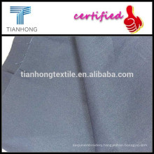 Twill Solid Dying / Twill nylon dyeing /Solid feel thick wear-resisting