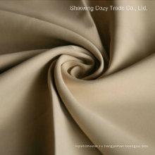 Высокое качество Классический Plain оптовой Hotel Curtain & Fabric