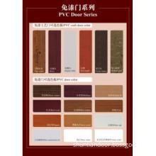 PVC Wooden Door Color Board