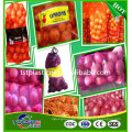 fruits and vegetables netting bag